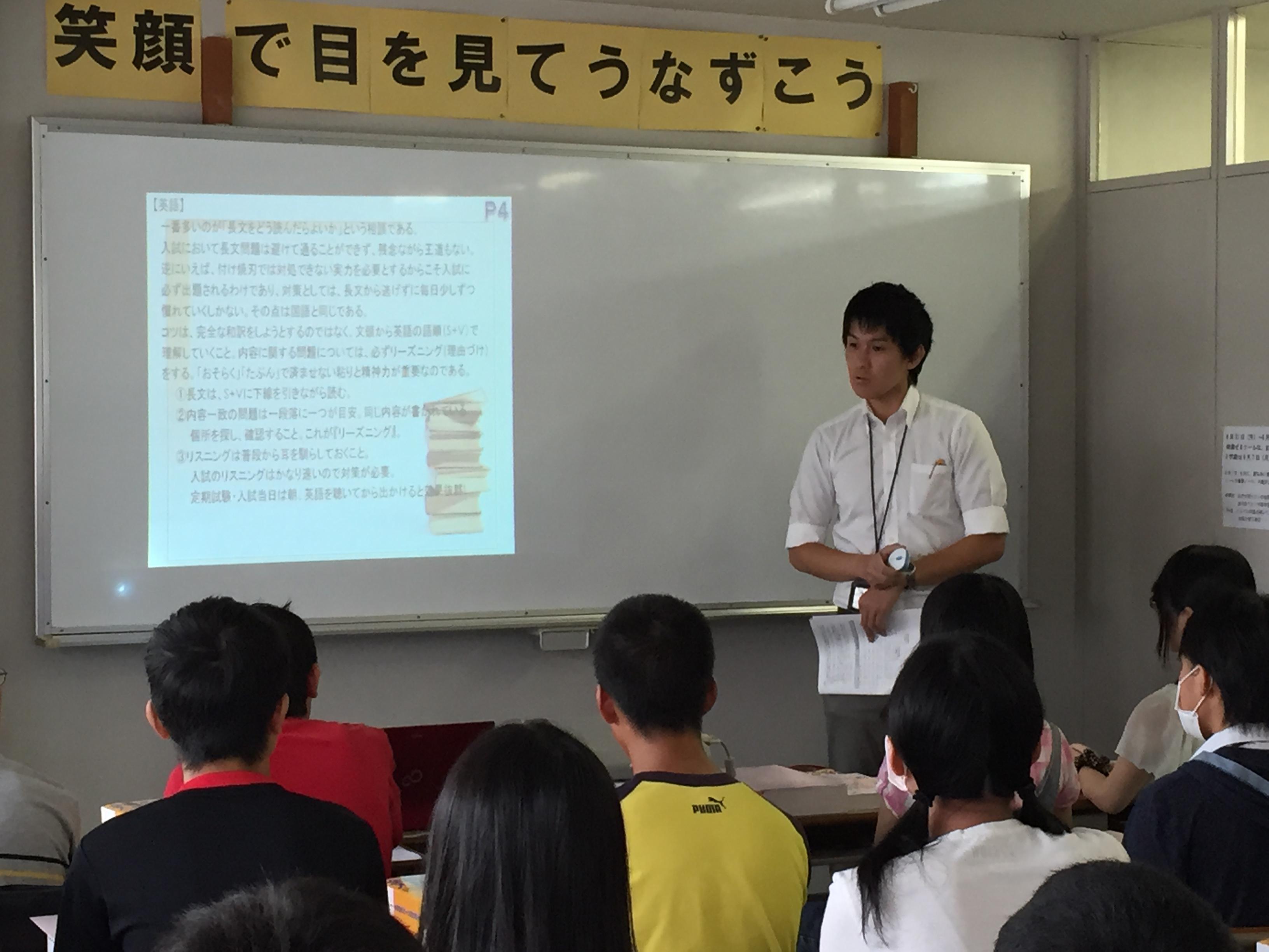 中3進学指導.JPG