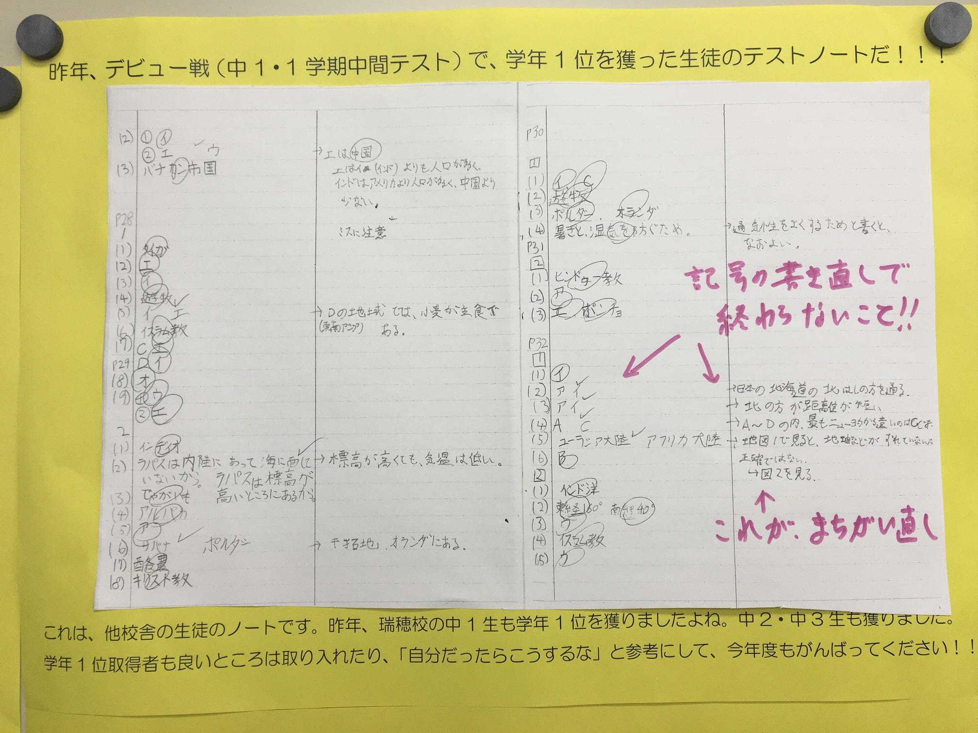 IMG_0878.JPG