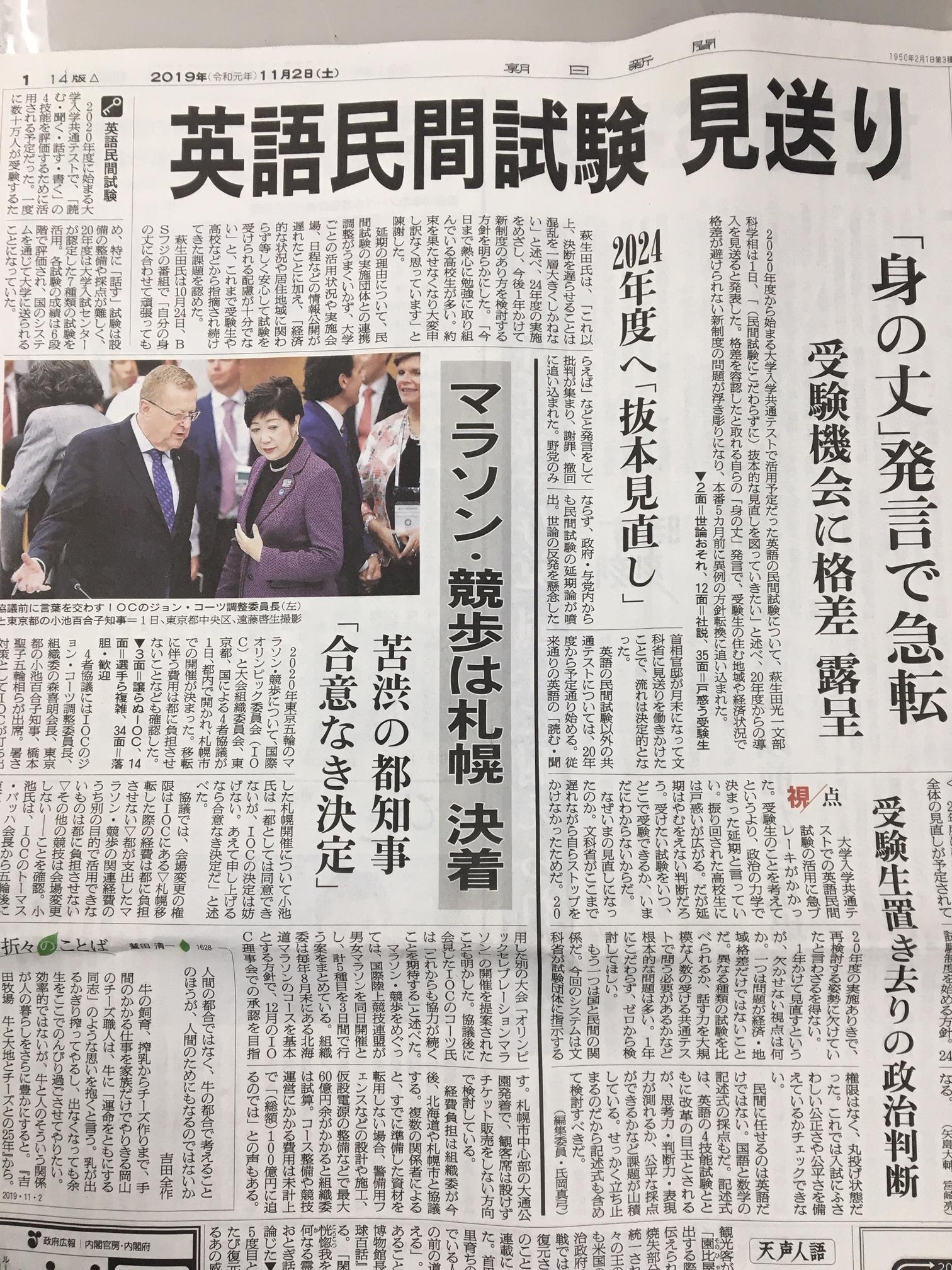 新聞①.jpg