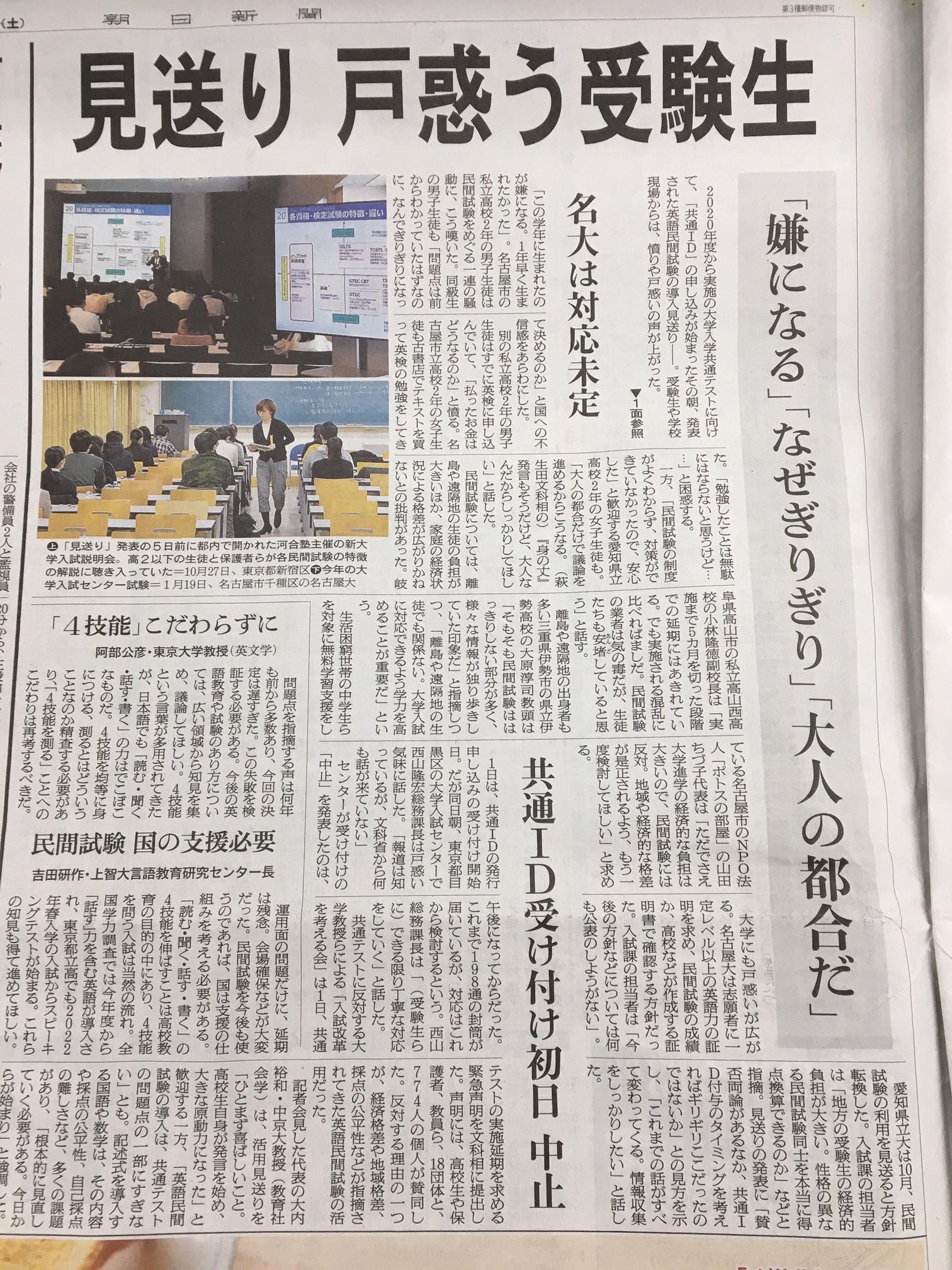 新聞②.jpg
