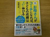 DSC_1011.JPG