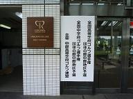 seijyo2.jpg