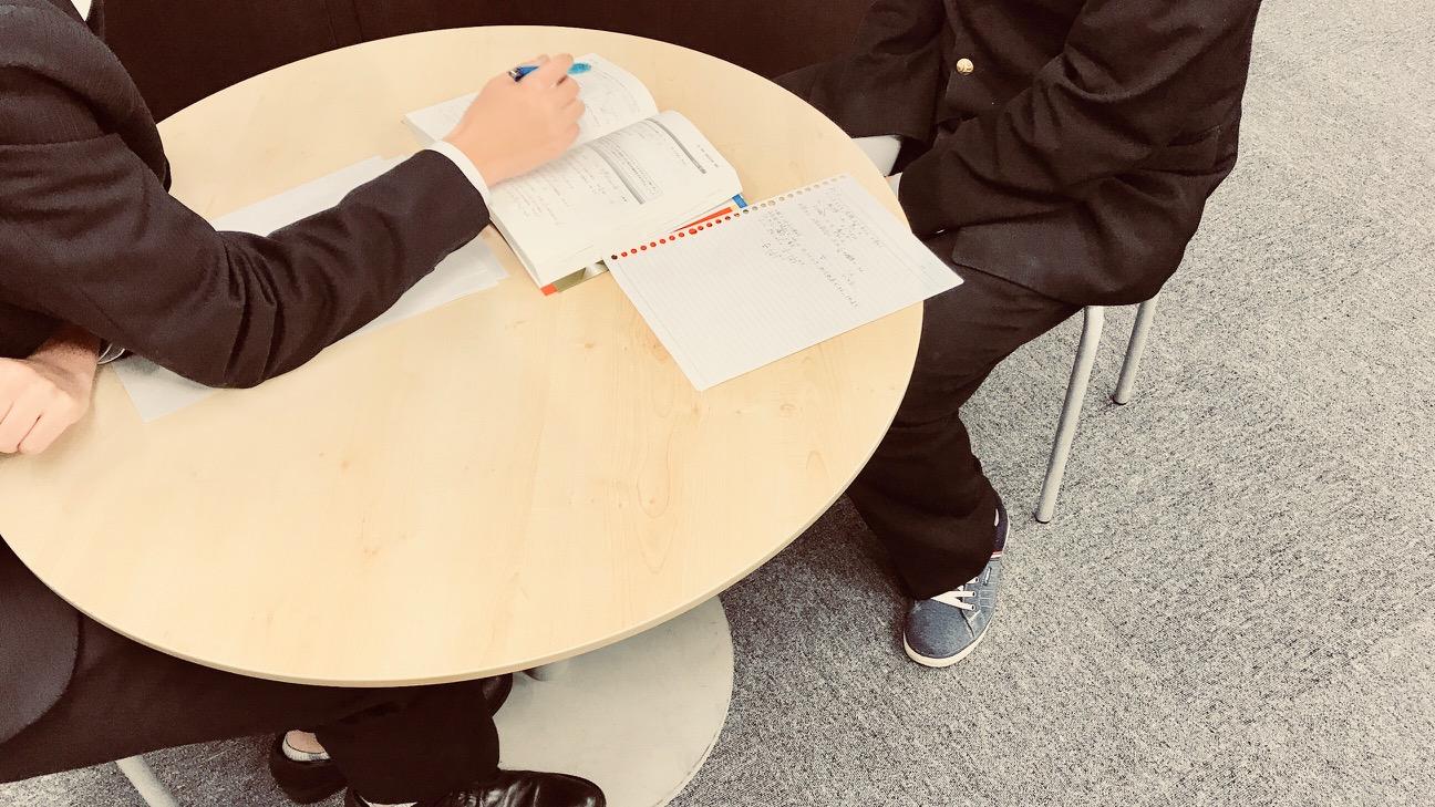 【高1生対象】無料オンライン2学期中間テスト対策講座(数学)