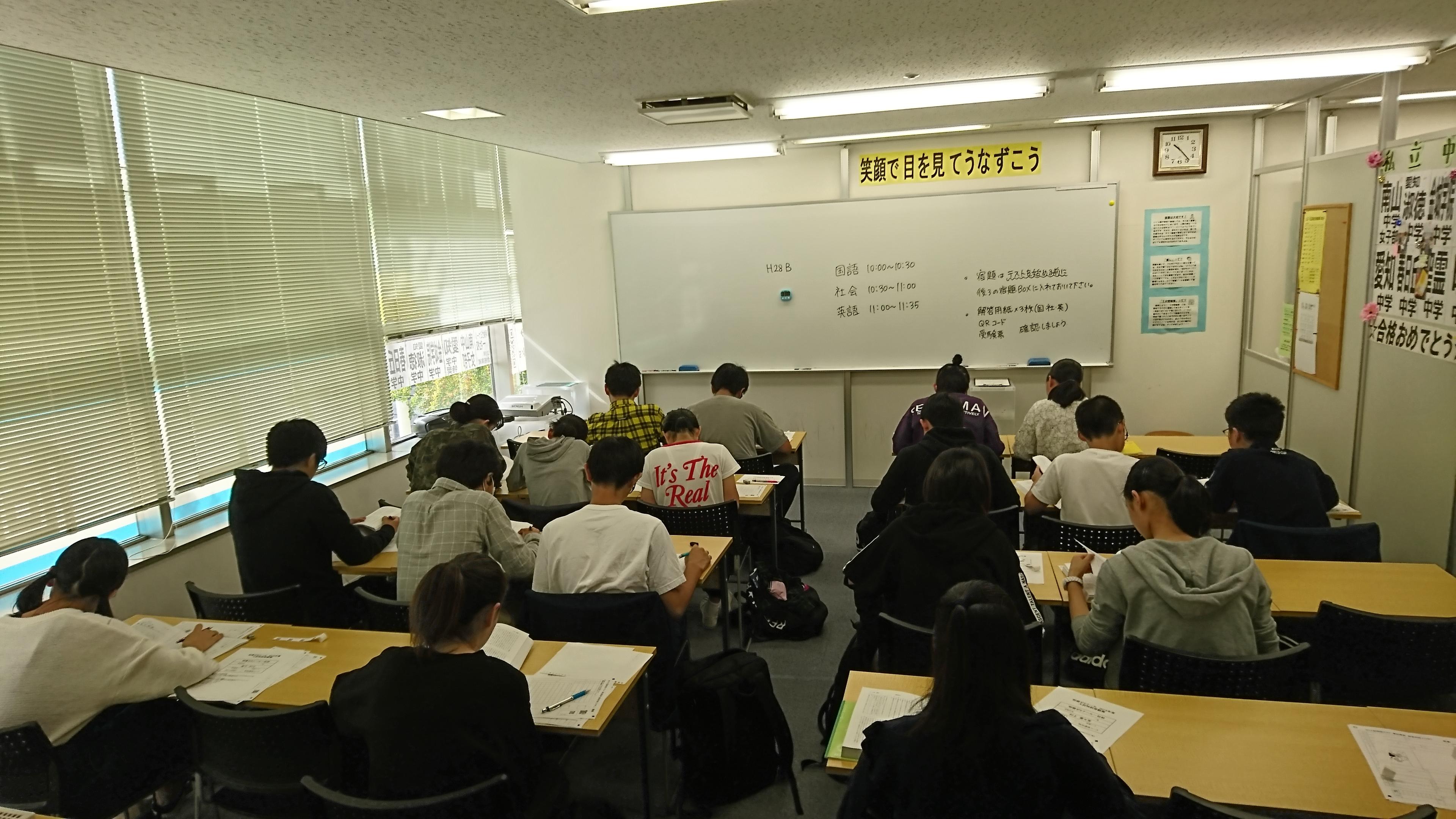 中3生 日曜特訓 再開!