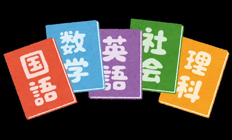 3学期最終授業~新年度授業のお知らせ