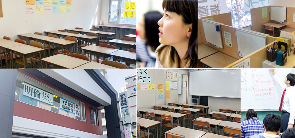 第1回高校入試説明会のお知らせ