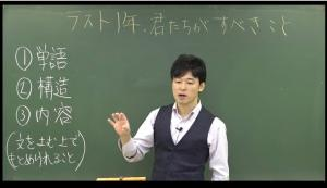 センター試験解説講義が映像で受けられます!