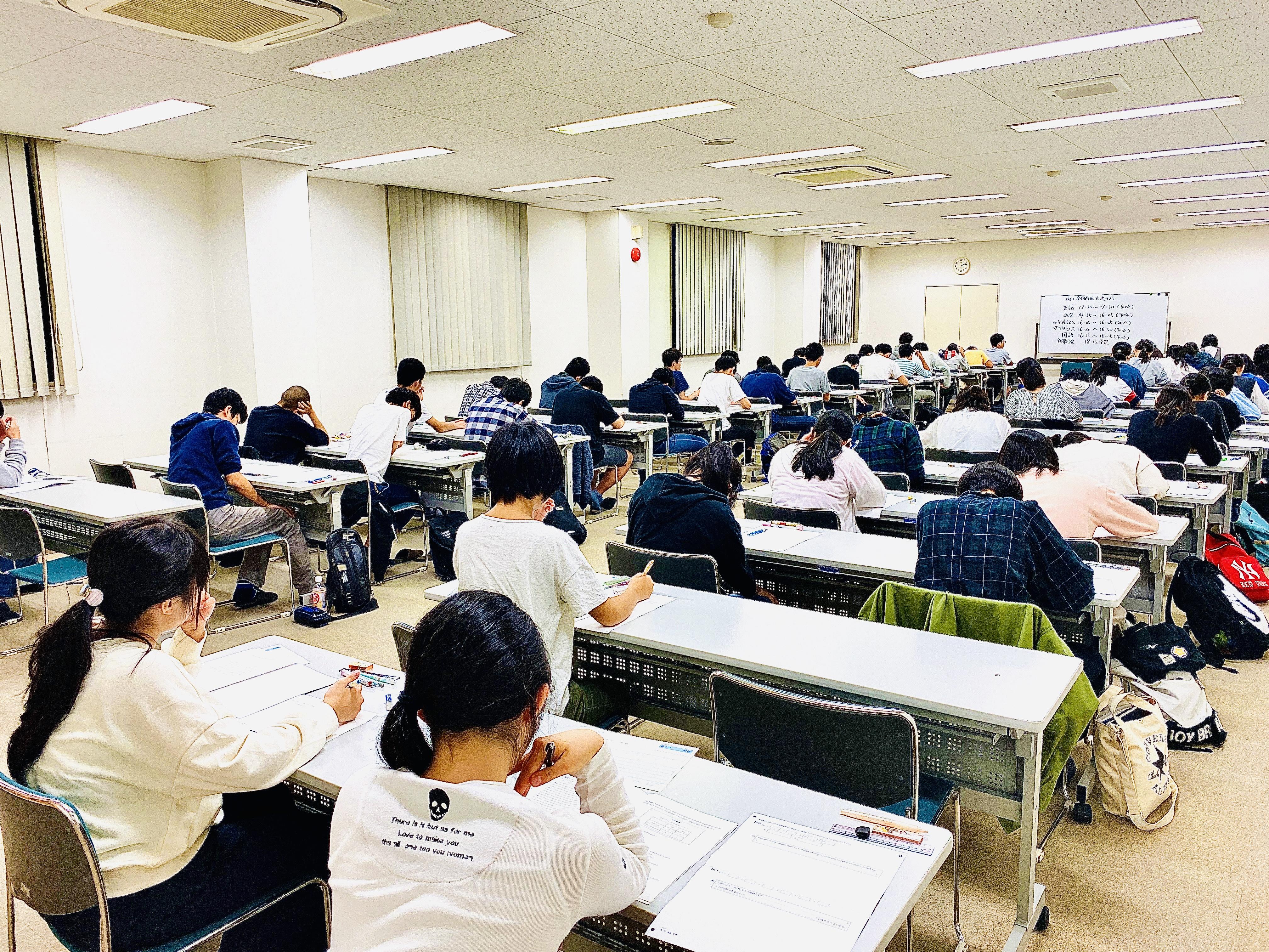 全国高校共通テストを開催しました。