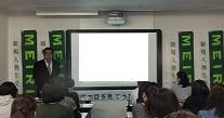 中3生保護者対象「第1回高校入試説明会」開催