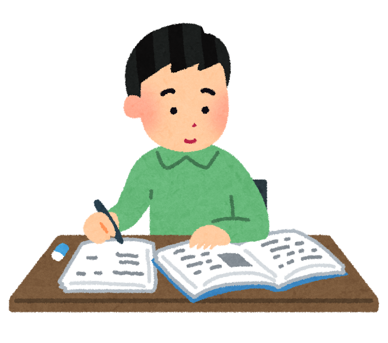 ノートを活用できていますか。