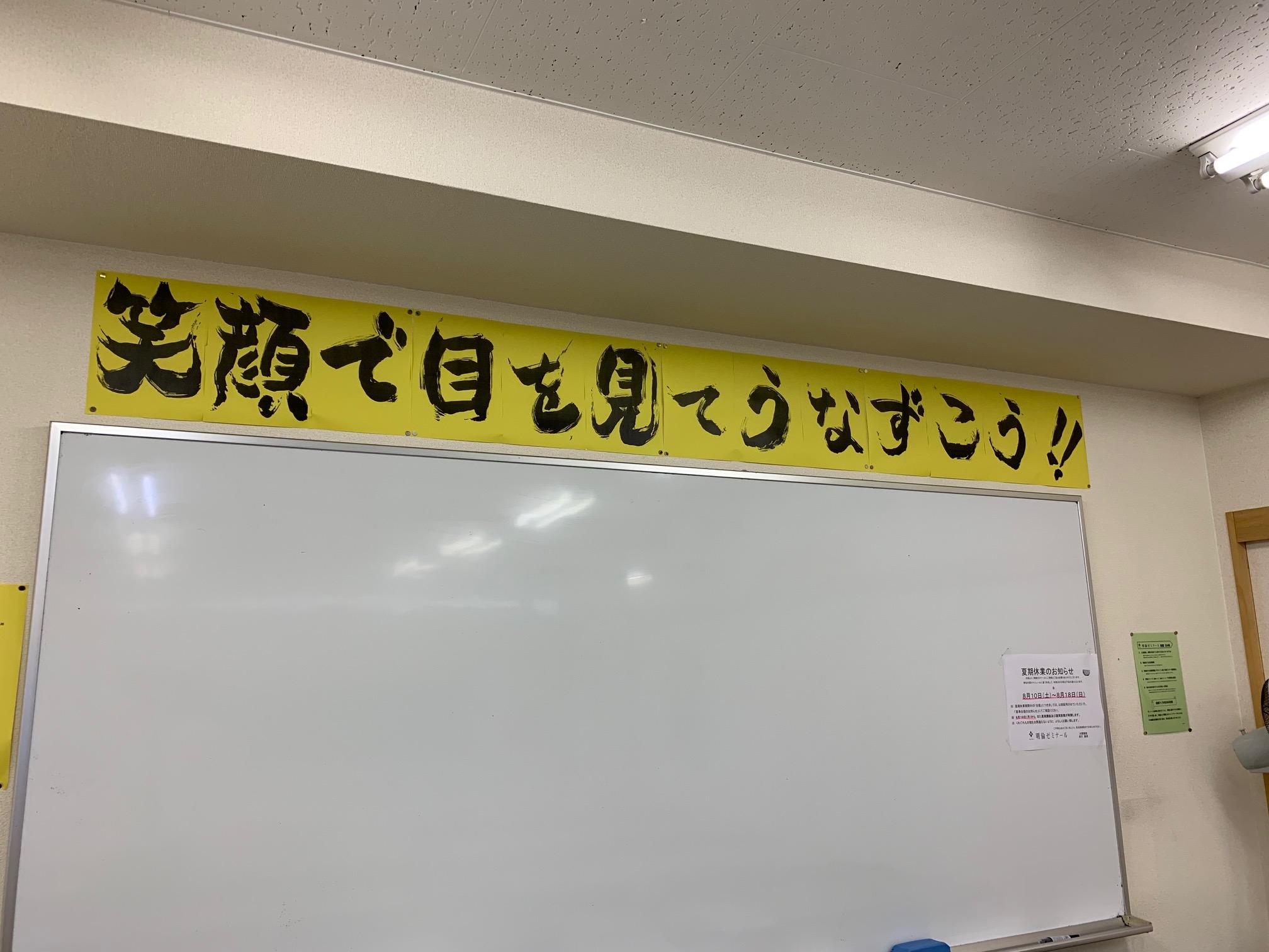 42年ぶりの快挙!笑顔の力!!