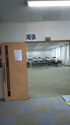 名古屋合宿 尾張.jpg