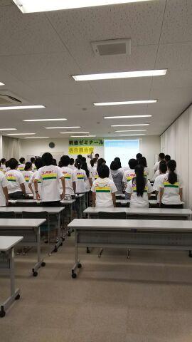 名古屋合宿 決意式2.jpg
