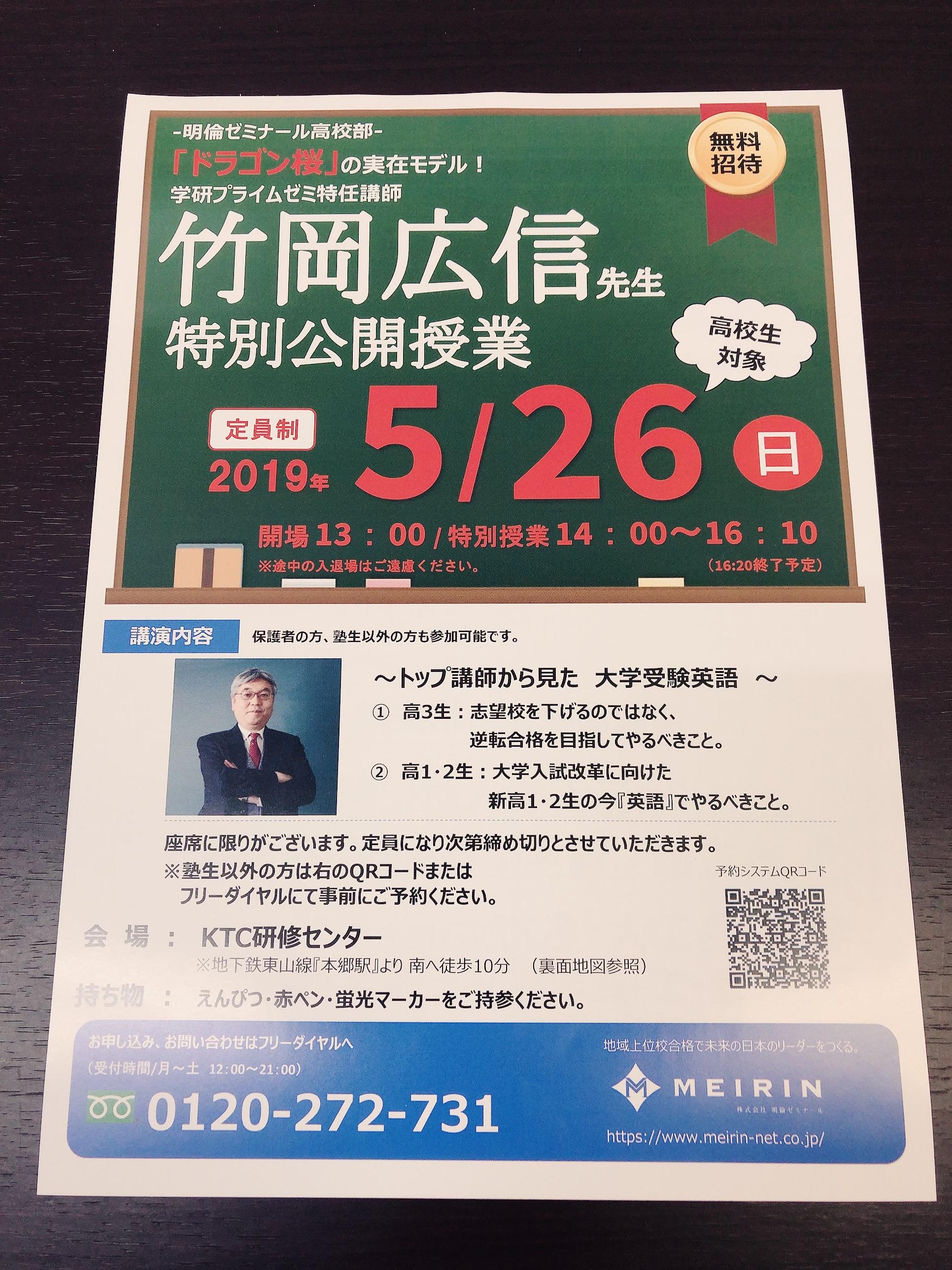 https://www.meirin-net.co.jp/classroom/ozone/IMG_1125.jpg