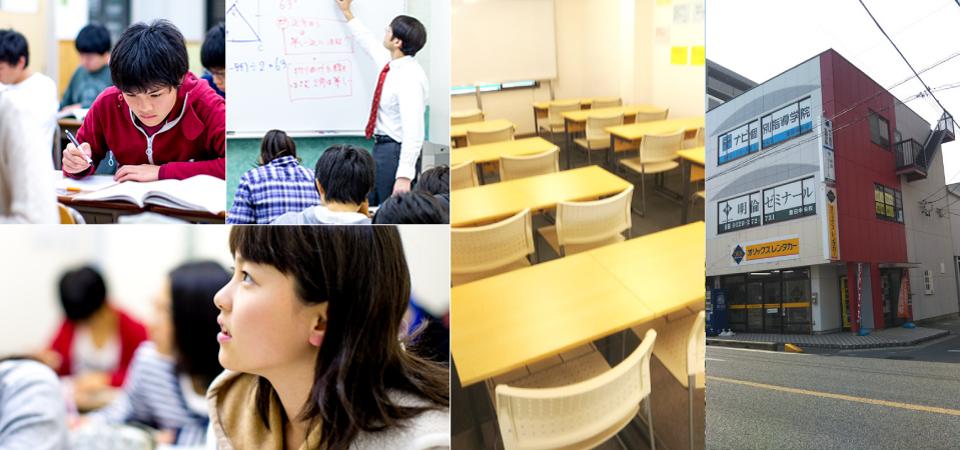 豊田中央校