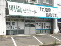 10/12(土) 台風19号による休講のお知らせ