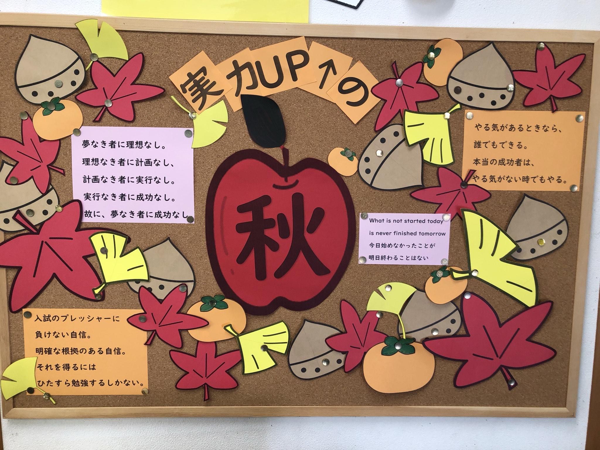 9月18日(土)は台風14号接近により校舎を全面休校とさせていただきます。