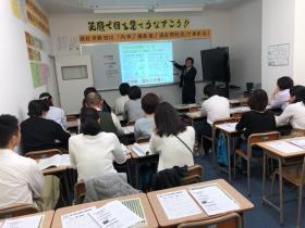 中3高校入試保護者会1904.jpg