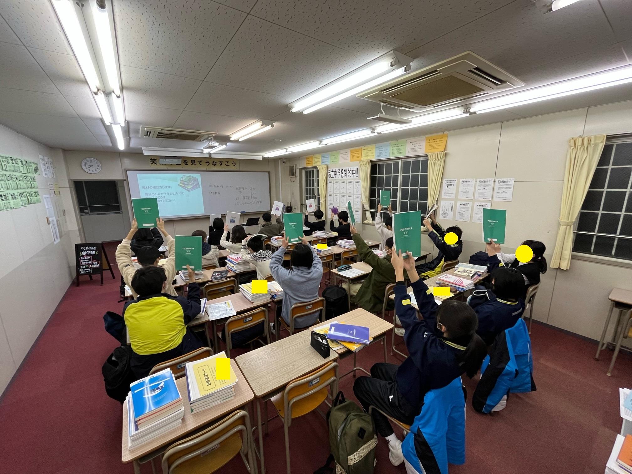 テストノート公開 part2