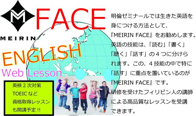 周知 する 英語