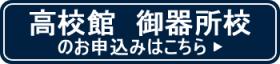 gokiso_moshi.png