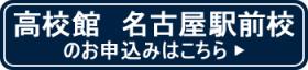 nagoya_moshi.png