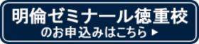 tokushige_moshi.pngのサムネイル画像のサムネイル画像