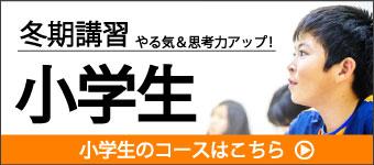 bn_syogaku.jpg