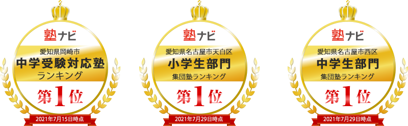 ranking (1).png